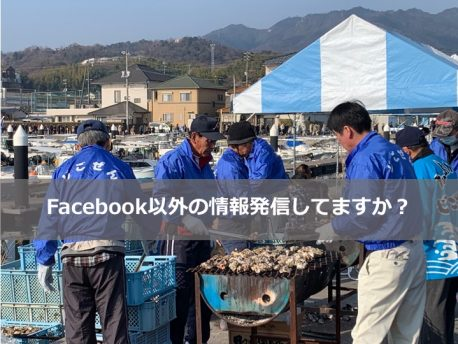 牡蠣祭りタイトル