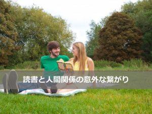 読解力タイトル