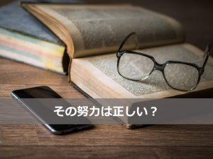 備中松山城タイトル