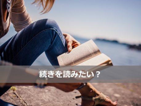 池井戸作品タイトル